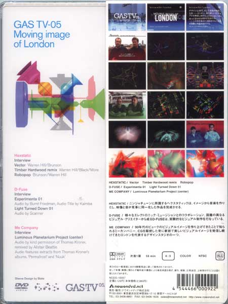 GAS TV05 DVD/MOVING IMAGE OF LONDON
