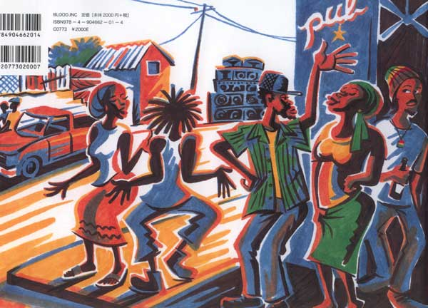 Kads MIIDA 絵本 イッテミヨージャマイカ Go to Jamaica
