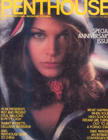 ビンテージ ペントハウス 1980年9月