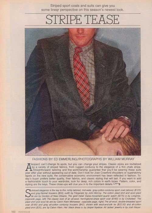 ビンテージ ペントハウス 1980年9月 William murray