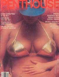 ビンテージ ペントハウス 1981年4月