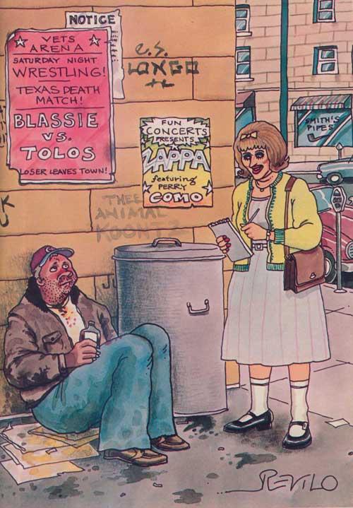 ビンテージ ペントハウス 1981年9月