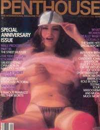 ビンテージ ペントハウス 1982年9月