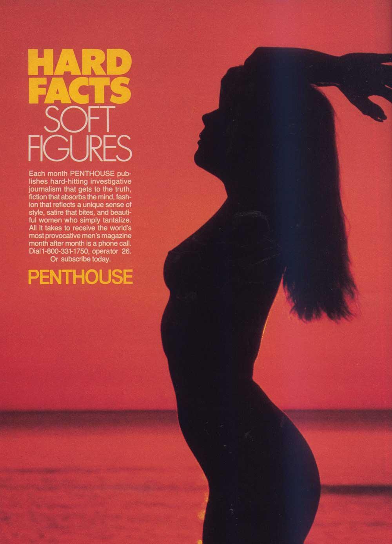 ビンテージ ペントハウス 1983年3月