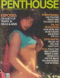 ビンテージ ペントハウス 1984年4月
