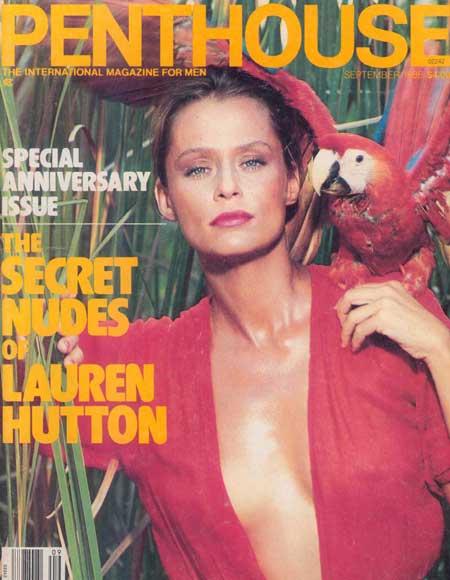 ビンテージ ペントハウス 1986年9月