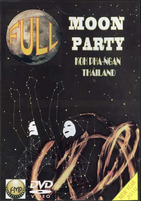2010年パンガン島 FULL MOON カウントダウン パーティー DVD