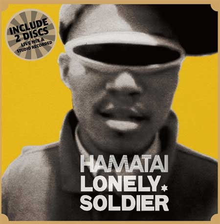 HAMATAI LONELY SOLDIER 2mix CD
