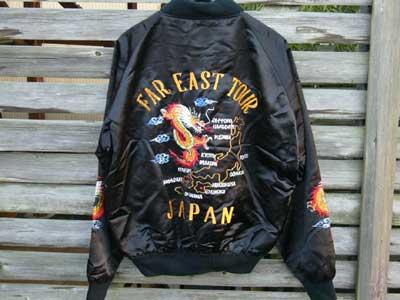 Vintage スカジャン FAR EAST TOUR JAPAN