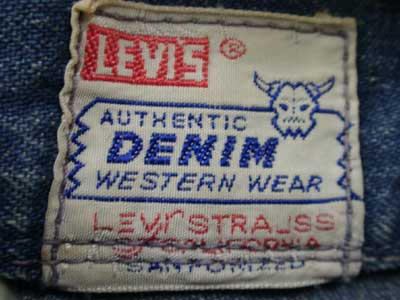 LEVI'S Short Horn Denim Jeans