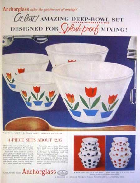 FIREKING Vintage advertisement ファイヤーキング 1954年 ビンテージ広告