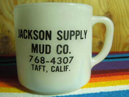 Federal Ad mug/JACKSON SUPPLY